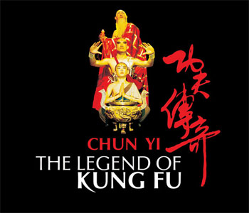 The Legend of Kung Fu Beijing