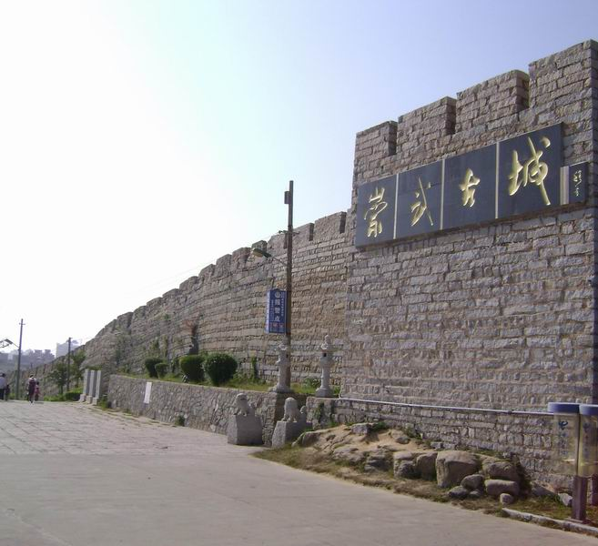 The Ancient Wall of Chongwu Ancient City