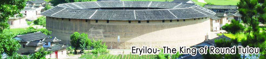 Eryi lou, the king of round tulou in fujian & China