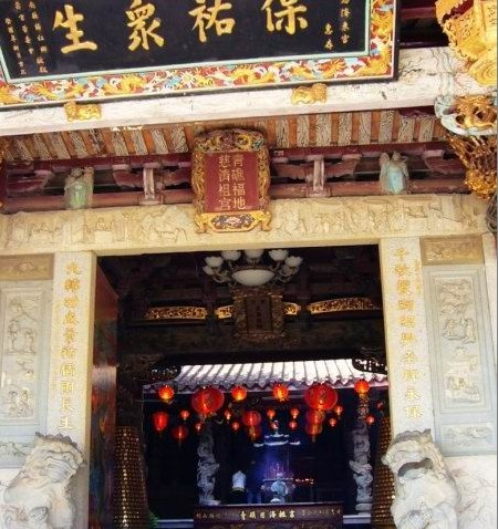 Haicang's East Palace, built in honour of Song Dynasty medicine man